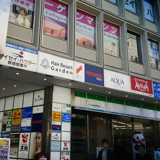 コラーゲンマシンと酸素カプセルのリラコラオーツー新宿店